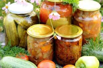 Заготовки на зиму, как сохранить качество при консервации