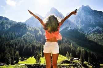 Уверенность в себе - залог успеха и внутренней силы человека