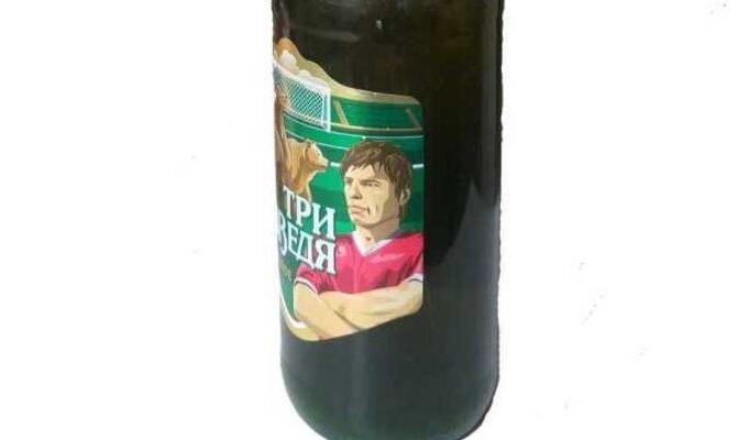 Бутылка пива, на этикетке футболист Андрей Аршавин