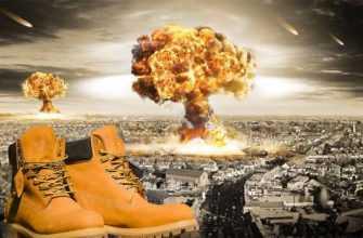 Желтые ботинки и был я солдатом в маленькой ядерной войне