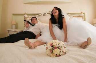 Анекдот про молодоженов. Молодая пара решила пожениться
