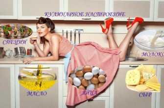 Специи, масло, сыр, молоко, яйца. Кулинарное настроение.