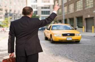 Судьбоносная встреча в такси