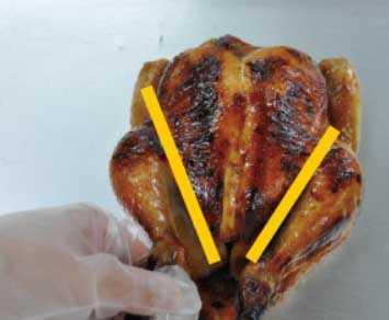 Курица, запеченная целиком в духовке в японском стиле