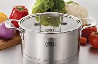 Купоны GIPFEL International