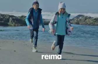 Бренд Reima — мировой лидер по производству функциональной детской одежды.