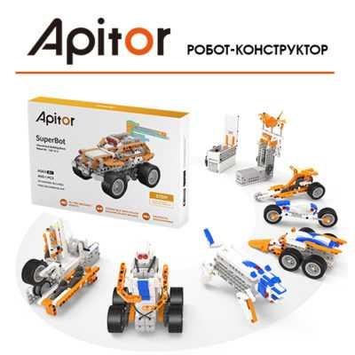 Скидка на покупку электромеханического робота-конструктора Apitor SuperBot