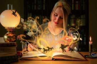 Развитие воображения в магии, упражнения и процедуры