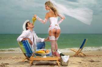 Секс до 30. Что должна попробовать женщина до замужества?