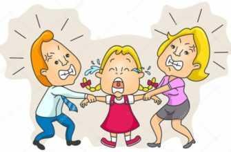 Как муж с женой дочь делили