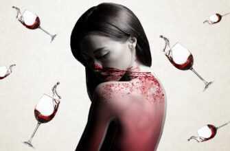 Марки алкогольных напитков, которые вредят коже