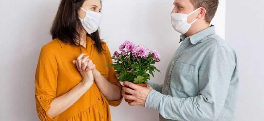 Устроить свою личную жизнь в условиях пандемии можно