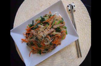 Как приготовить вкусную лапшу Чапче с мясом и овощами по- корейски