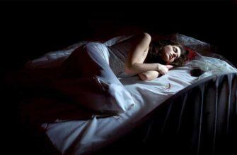 Ночные кошмары прекратились после приснившейся поездки