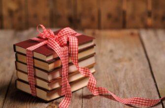 Как выбрать книгу для подарка на новый год?