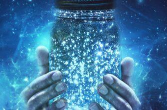 Лунная вода волшебное зелье, которое может приготовить любой