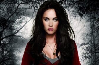 Энергетические вампиры как распознать и защититься от них