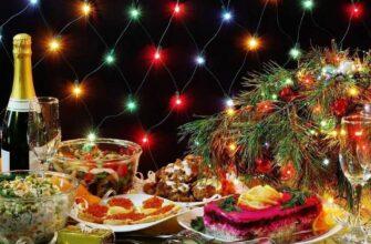 Застолье на новый год, чем грозит и как себя обезопасить