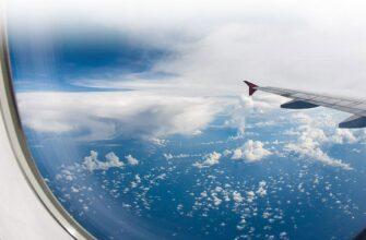 Мой первый перелет на самолете в командировку