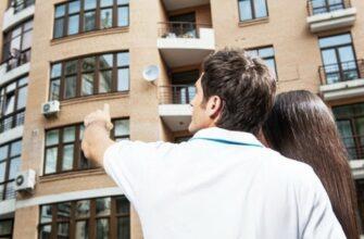 Психологический фактор при покупке жилья