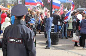 Безопасность на митинге, что делать и как себя вести