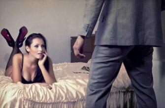 Как стать лучшей любовницей?