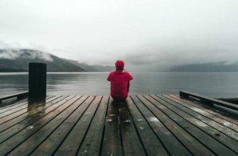 Страх одиночества и как с ним справиться