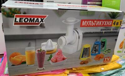LEOMAX – Лидер телевизионной торговли