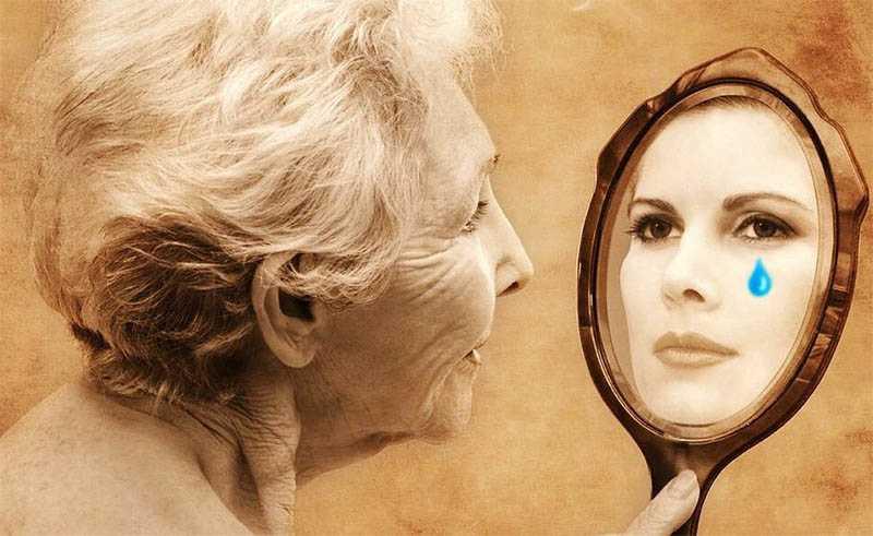 Старость. В каком возрасте человек начинает стареть